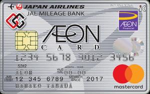 イオンカード JMB WAON一体型