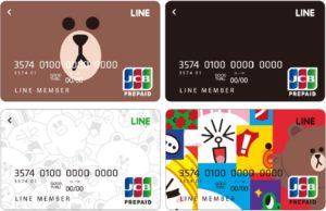 LINEクレジットカード