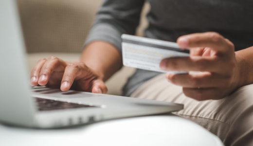 価格コムクレジットカード5つの特徴を大解剖!審査ポイントも解説