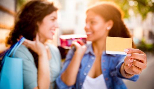高校生でも発行できるクレジットカードはコレ!マニア推薦のオトクな4枚