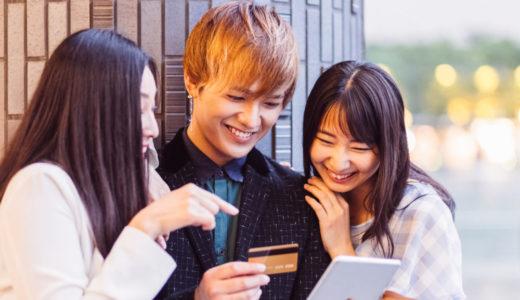 マニア推薦の無職でも作れるクレジットカード3選!審査突破方法も解説