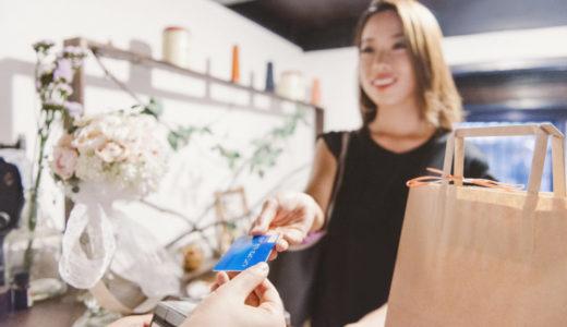 JFRカードは大丸がお得になるクレジットカード!5つの特徴を徹底解説