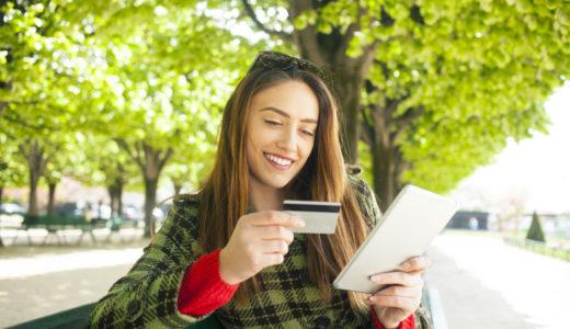農協のクレジットカード9つのメリットを解説!審査の難易度も大公開