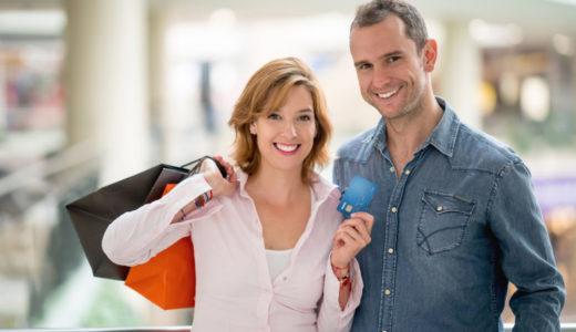 マイルが貯まるクレジットカード4選と効率よく貯めるたった1つの方法