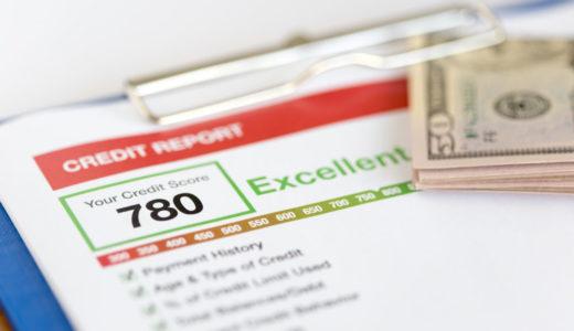 誰でも作れる可能性の高いクレジットカード5選!審査難易度が低いのはコレ