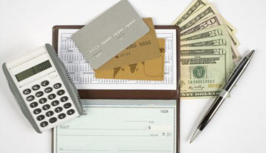 クレジットカードの作り方をシンプルに解説!手順から費用まで完全ガイド