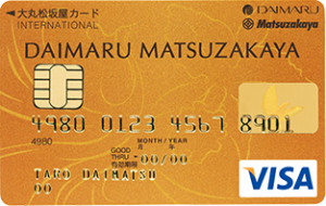 JFRゴールドカード