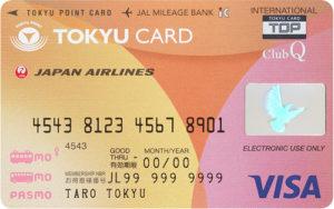TOKYU CARD ClubQ JMB PASMOカード